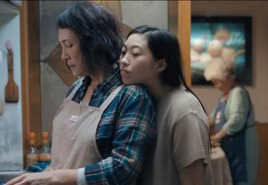 Diana Lin:Awkwafina